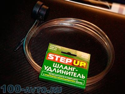 шланг для промывки инжектора