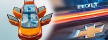Chevrolet Bolt станет одним из наиболее дешевых электрокаров