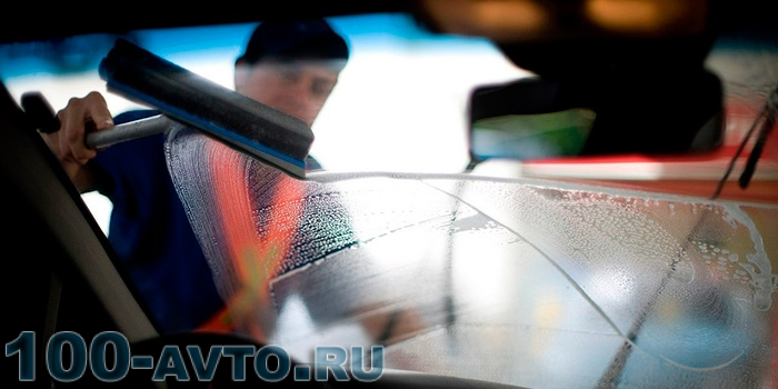 Мытье стекол автомобиля