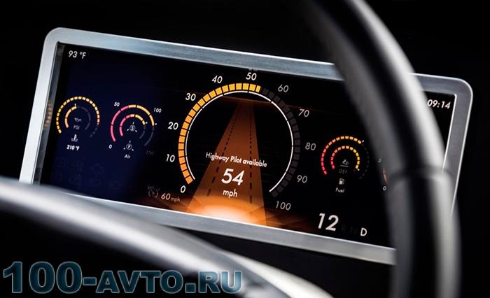 автопилот Daimler