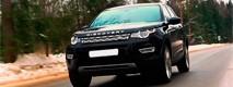 Новый дизель для Land Rover Discovery Sport