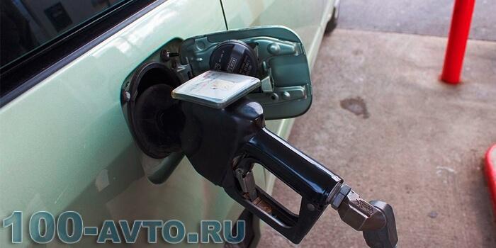 Экономия топлива на автомобилях