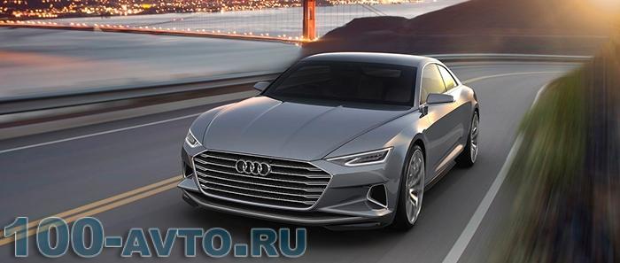 Новая Audi А8