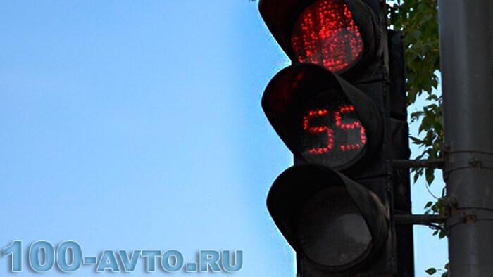 проезд на красный свет штраф 2015