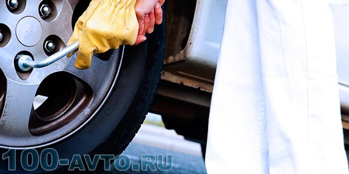 Как поменять колесо на машине своими руками