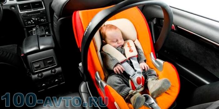 Автокресло от 0 до 5 кг, от рождения до 9 месяцев