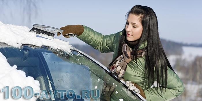 Как чистить авто от снега