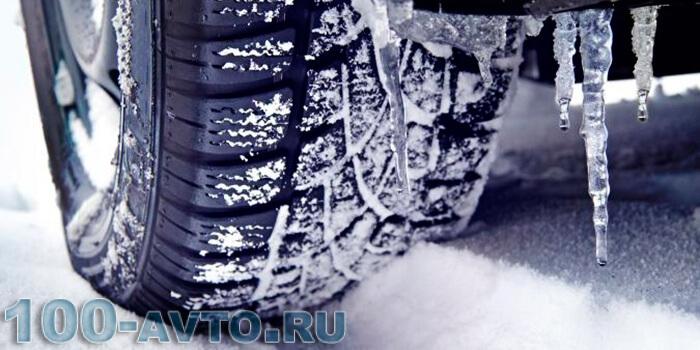Шины для езды в зимнее время